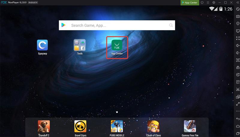 App Center в эмуляторе Nox