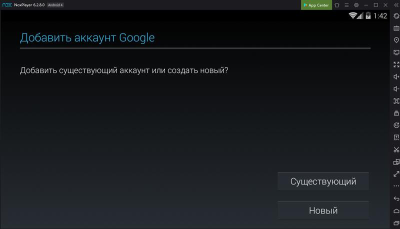 Добавление аккаунта Google в Nox