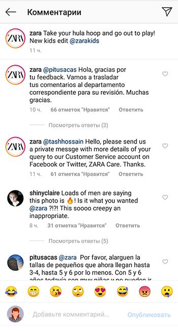 Комментарии в Инстаграме для Андроид