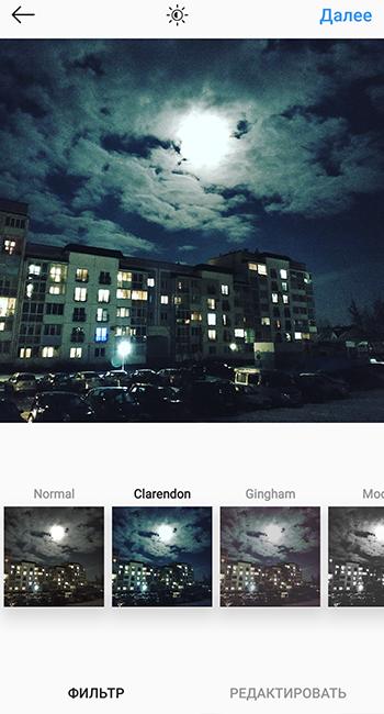 Наложение фильтров на фото в Instagram для Android