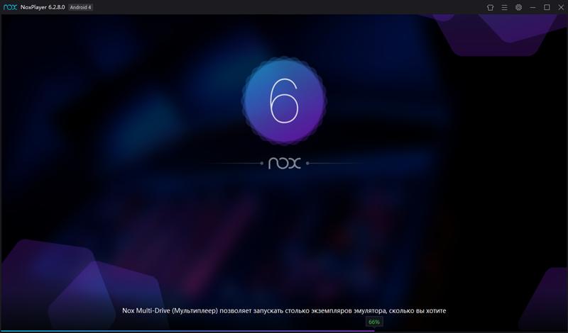 Первый запуск эмулятора Nox