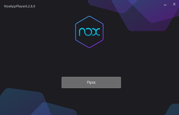 Запуск эмулятора Nox App Player